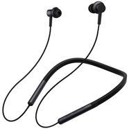 Auriculares Xiaomi Mi Bluetooth Neckband Earphones Pretos