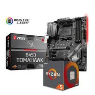 Bundle MB MSI B450 Tomahawk + CPU AMD Ryzen 5 2600