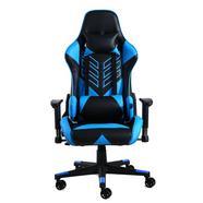 F70 Cadeira Gaming Azul/Preta