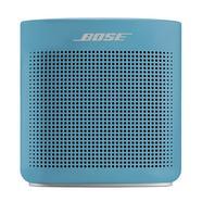 Coluna SoundLink Colour II – Azul
