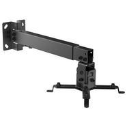 Suporte Equip Teto/Parede P/Projector (650702)
