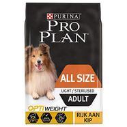Ração para Cães Purina Pro Plan All Sizes 14kg