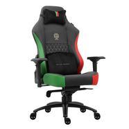Cadeira Gaming F.P.F