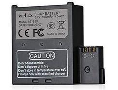 Bateria Muvi serie K VEHO