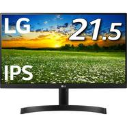 "LG 22MK600M-B IPS 21.5"" FHD 16:9 75Hz FreeSync"