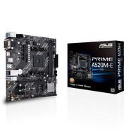 Motherboard ASUS PRIME A520M-E AM4 Micro-ATX