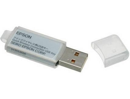 Pen Wireless EPSON ELPAP09