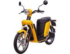Scooter elétrica ASKOLL eS2 Amarela