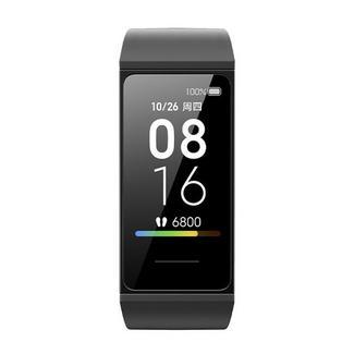 Pulseira Desportiva XIAOMI Mi Band 4C (Bluetooth – Até 14 dias de autonomia – À prova de água – Preto)