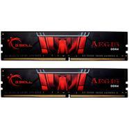 G.Skill AEGIS DDR4-2400MHz 2x16GB (F4-2400C15D-32GIS)