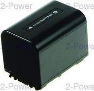 BATERIA 2-POWER SONY NP-FV70