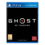 Jogo PS4 Ghost Of Tsushima (capa provisória)