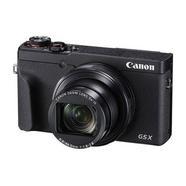 Câmara Compacta Canon PowerShot G5 X Mark II – Preto