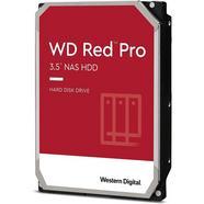 Disco HDD Interno WD WD102KFBX (10 TB – SATA III – 7200 RPM)