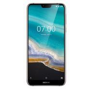 Nokia 7.1 3GB 32GB – Steel