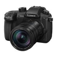 Panasonic Lumix DC-GH5 + Objetiva Panasonic Leica DG Vario-Elmarit 12-60mm f/2.8-4 ASPH. POWER O.I.S.