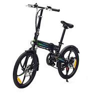 Bicicleta Elétrica SMARTGYRO Crosscity (Autonomia: 50 km | Velocidade Máx: 25 km/h)