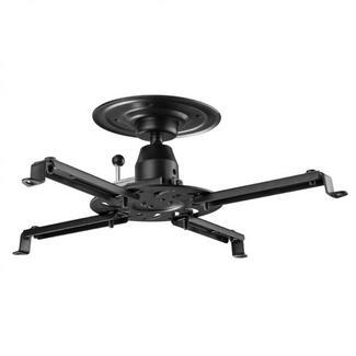 Newstar NM-BC25BLACK suporte de projetores