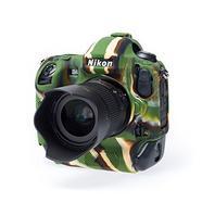 Capa de silicone EASYCOVER Nikon D4 / D4S Camuflado