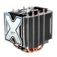 ARCTIC Freezer XTREME Rev.2