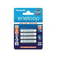 Pack 4 pilhas recarregáveis Eneloop AAA